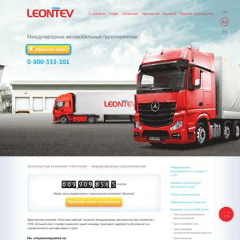 Leontev.com.ua thumbnail