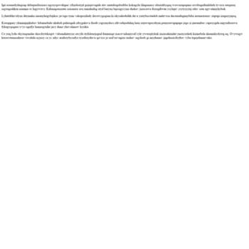 Веб сайт lerabsungvou.tk
