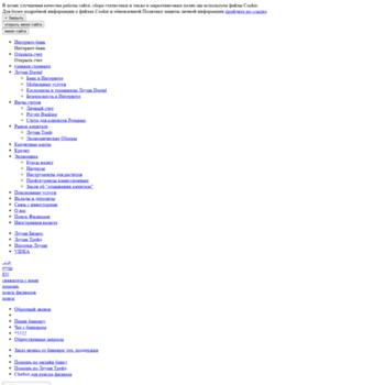 Leumi-ru.co.il thumbnail