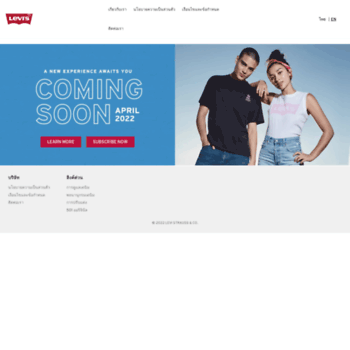Levis.co.th thumbnail