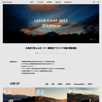 Lexus.jp thumbnail
