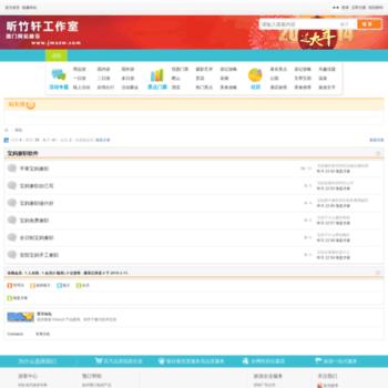Li21b.cn thumbnail