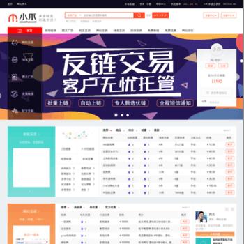 Lianjie114.cn thumbnail