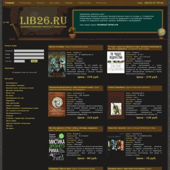 Lib26.ru thumbnail