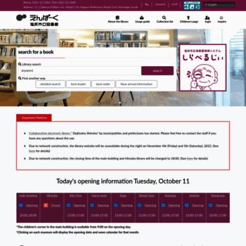 Library-shiojiri.jp thumbnail