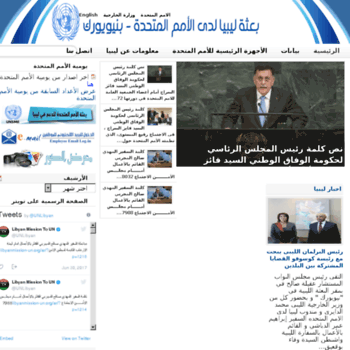 Libyanmission-un.org thumbnail