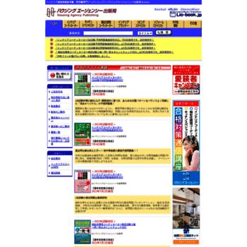 Lic-book.jp thumbnail