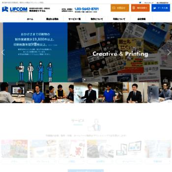 Lifcom.co.jp thumbnail