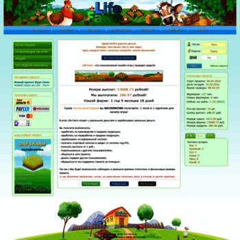 Life-farm.ru thumbnail