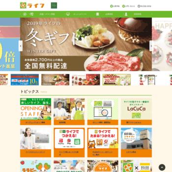 Lifecorp.jp thumbnail