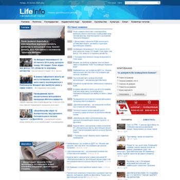 Lifeinfo.com.ua thumbnail
