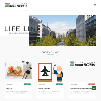 Lifeline-is.co.jp thumbnail