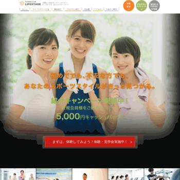 Lifestage-sapporo.co.jp thumbnail