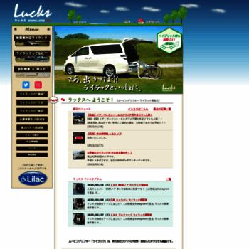 Lilac-ml.jp thumbnail