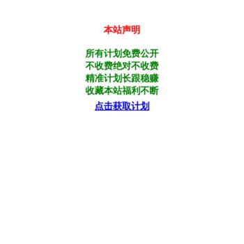 Lilang.org thumbnail