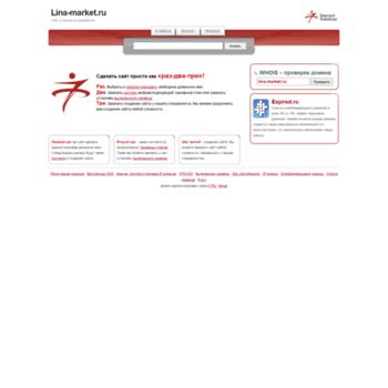 35e21ad3896 lina-market.ru at WI. Женская одежда больших размеров оптом от ...