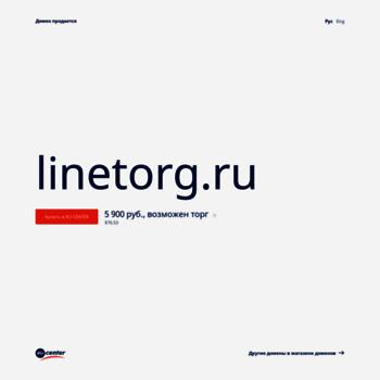 Linetorg.ru thumbnail