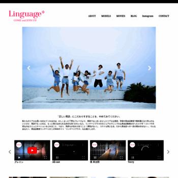 Linguage-plus.jp thumbnail