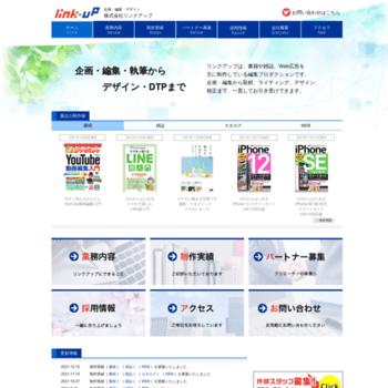 Linkup.jp thumbnail