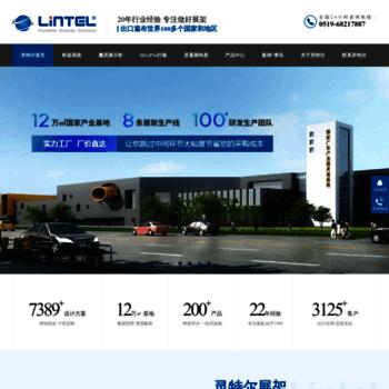 Lintel.com.cn thumbnail