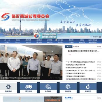 Linyimart.gov.cn thumbnail