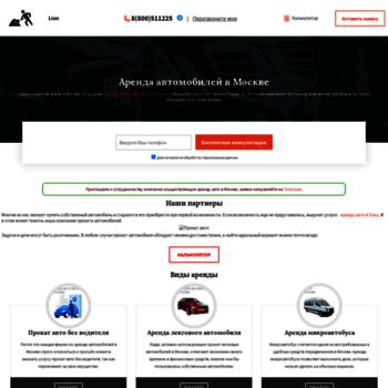 Lion-rentacar.ru thumbnail