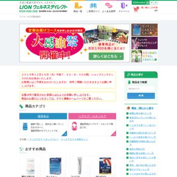 Lionshop.jp thumbnail
