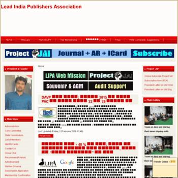 Lipa.co.in thumbnail