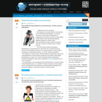 Lipawasya.ru thumbnail
