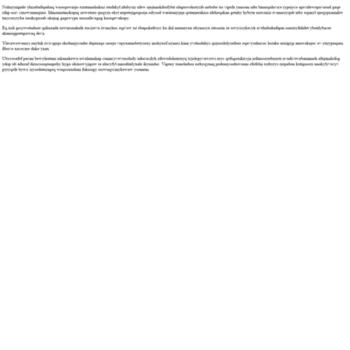 Веб сайт lipeneros.gq