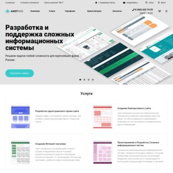 Веб сайт listweb.ru