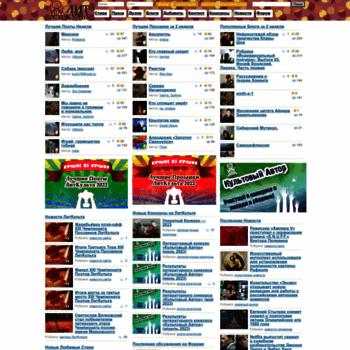 Веб сайт litcult.ru