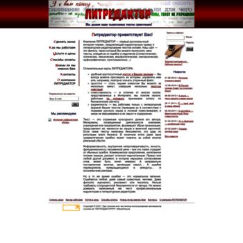 Litredaktor.ru thumbnail