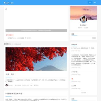 Liuxi.cc thumbnail