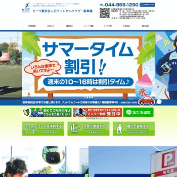 Liv-futsal.jp thumbnail
