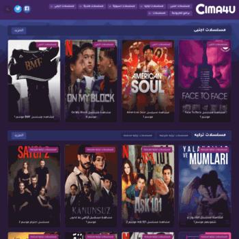 19e2424b7 Live.cima4u.tv thumbnail. Daily visitors: 489 974. Daily pageviews: 2 513  570. السينما للجميع افلام مسلسلات اون لاين. السينما للجميع لمشاهدة الافلام  مباشرة ...