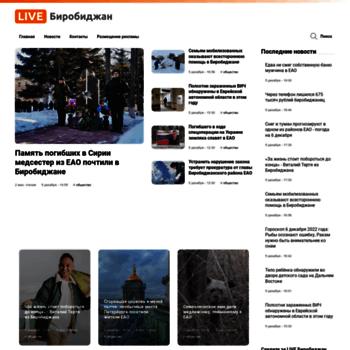 Веб сайт livebir.ru