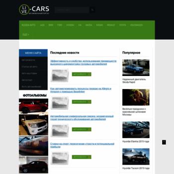Livecars.info thumbnail