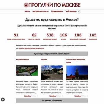 Liveinmsk.ru thumbnail