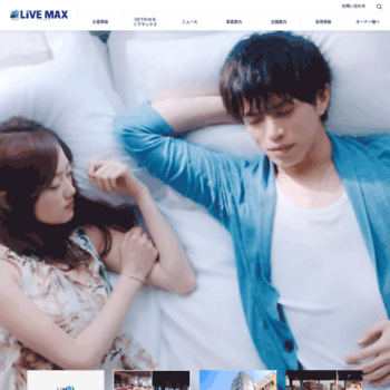 Livemax.co.jp thumbnail