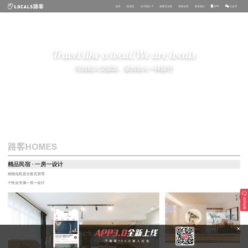 Localhome.com.cn thumbnail