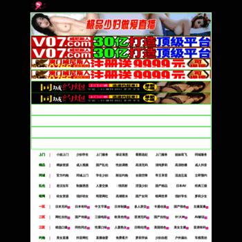 Loginwebapp.com thumbnail