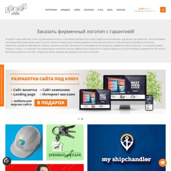 Logo-monstr.ru thumbnail