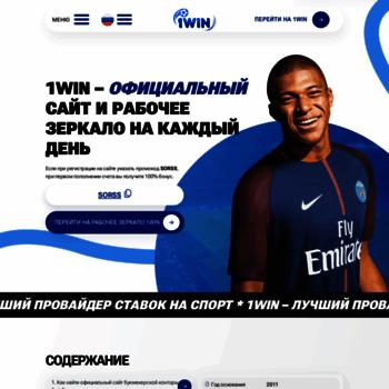 Logobaker.ru thumbnail