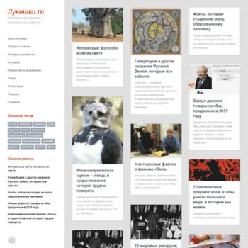 Lookoshko.ru thumbnail