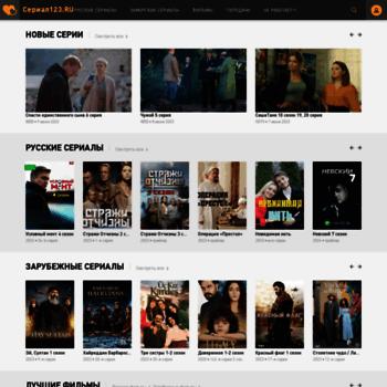 Loptopfilm.ru thumbnail