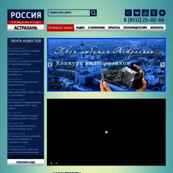 Веб сайт lotosgtrk.ru