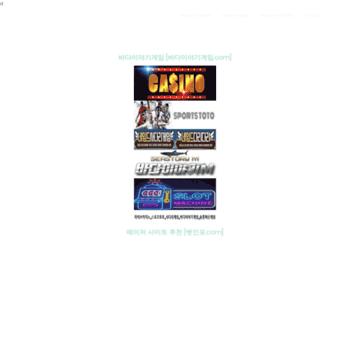 Lottogirls.co.kr thumbnail