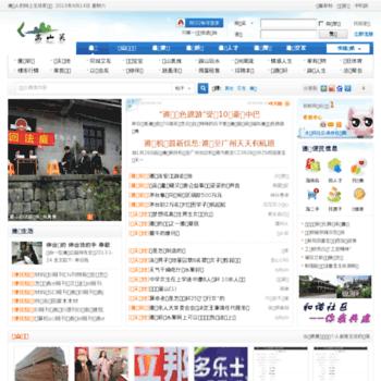 Loushanguan.cn thumbnail
