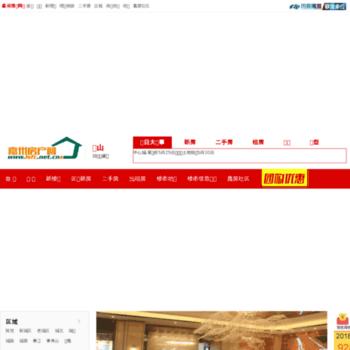Lsfc.net.cn thumbnail
